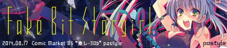 [C86] Fake Bit Stargirl | pastyle